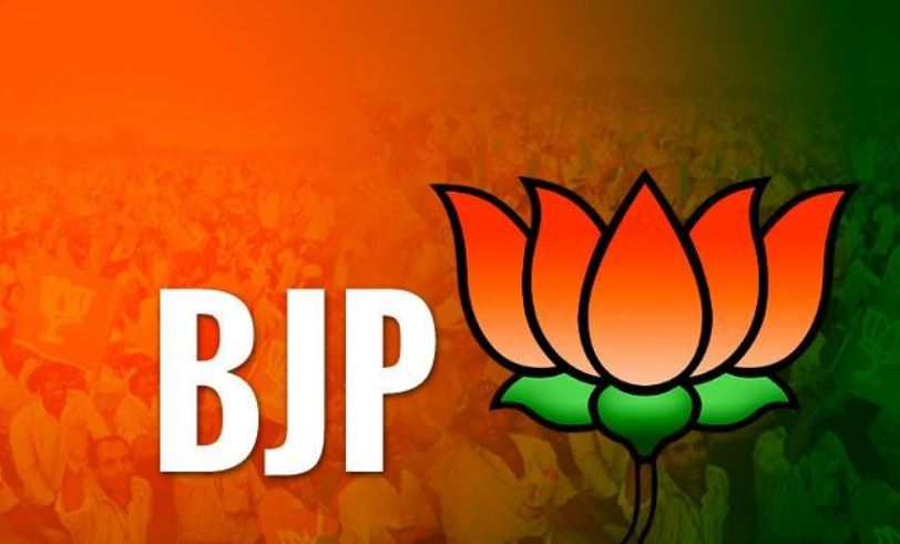 BJP Seeks Report Cards From Booth In-Charges