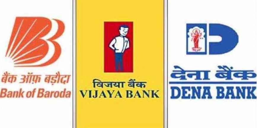 Bank of Baroda-Dena Bank-Vijaya Bank To Be Injected With Rs 5K Crore