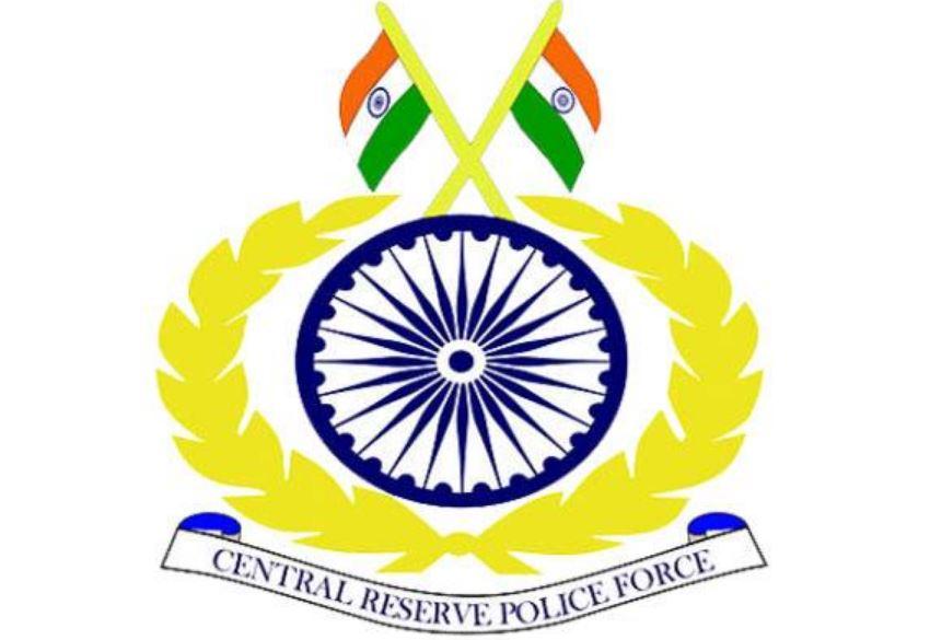 CRPF IG Prakash D visits the 120 Bn CRPF in Tura