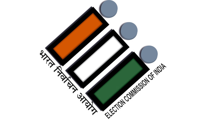 Election Commission appoints special observer for Tripura