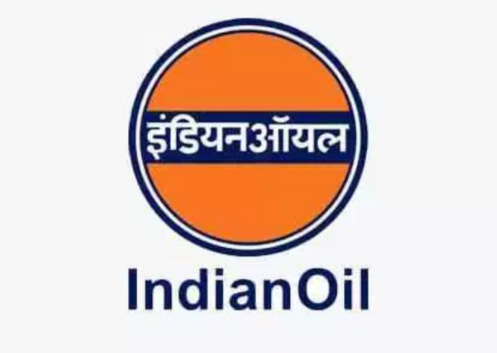 Indian Oil Corporation Limited Recruitment 2020 for Assistant Officer