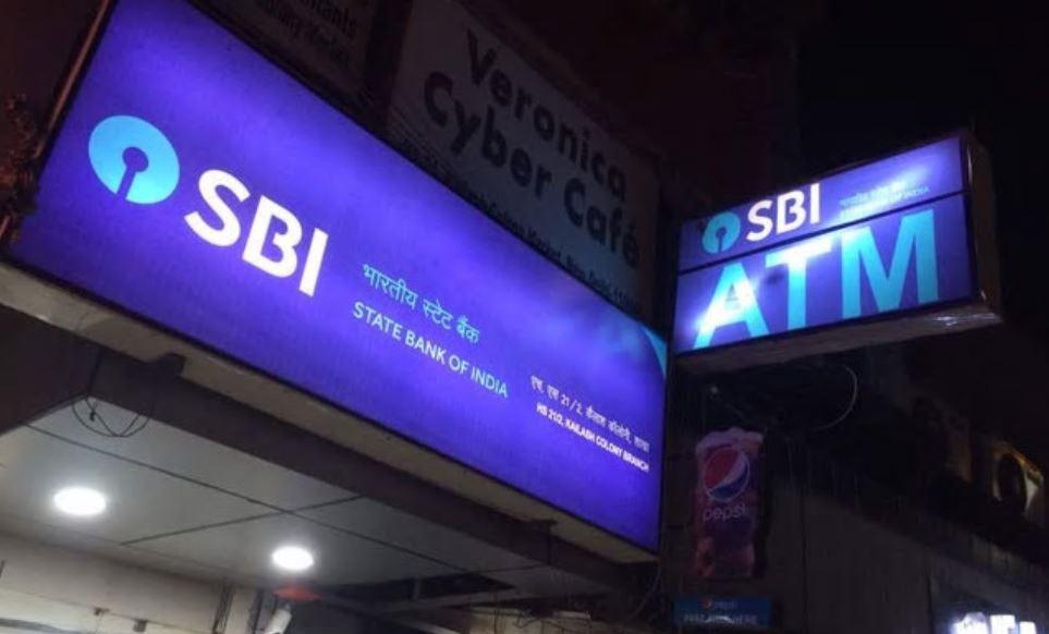 Anti-Corruption and Human Development Organization Demanded To Activate SBI ATM At Chibinang Branch, Shillong