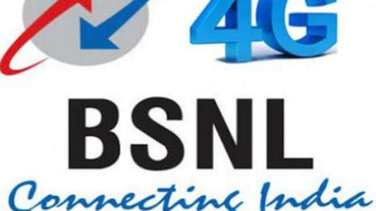 BSNL 4G services launched - The Sentinel