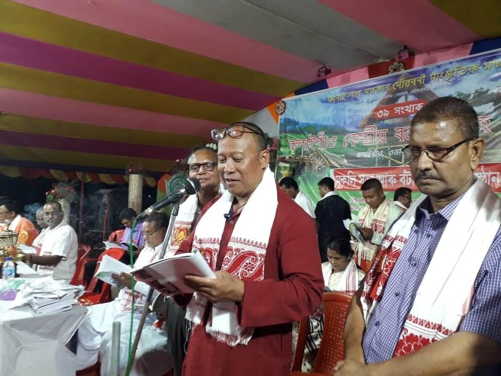 39th Kalaigaon Kendriya Rongali Bihu celebrated from April 21