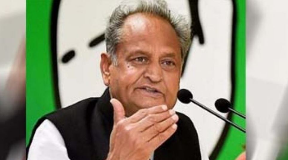 Ashok Gehlot calls for campaign against women's 'parda' custom