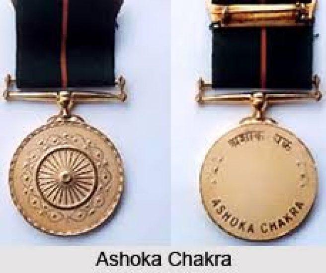 Names of Ashoka Chakra Award nominations asked to be submitted