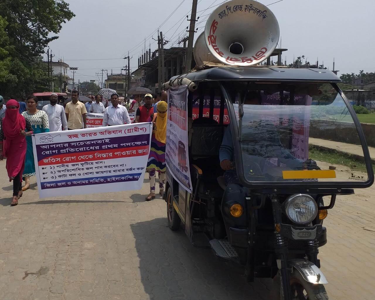 Awareness drive by Hailakandi district administration to contain jaundice in Hailakandi