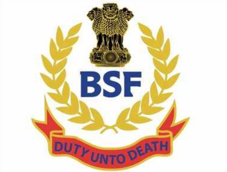 Border Security Force Recruitment 2020 for Constable (25 Posts)