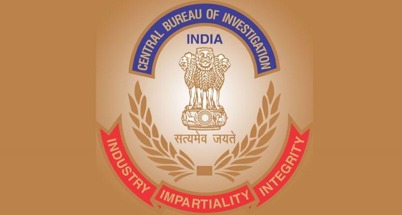CBI Calls For Delhi International Airport Pvt Ltd Papers In Alleged Airport Scam