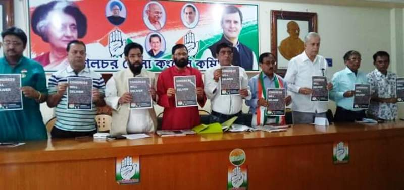 District Congress committee releases election manifesto for the upcoming 2019 Lok Sabha elections