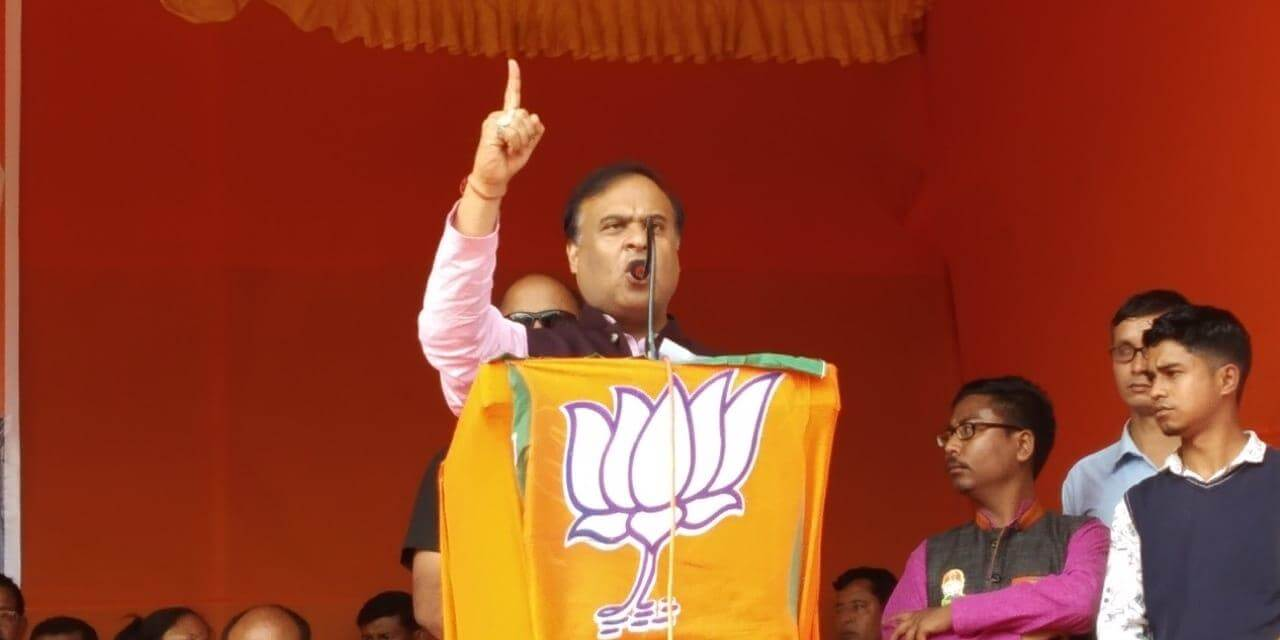 Only BJP government can build illegal-migrant free Assam: Himanta Biswa Sarmah