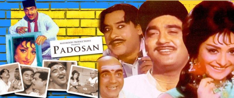 Padosan in IMDb's Top 100 Indian Films, Saira Banu Happy