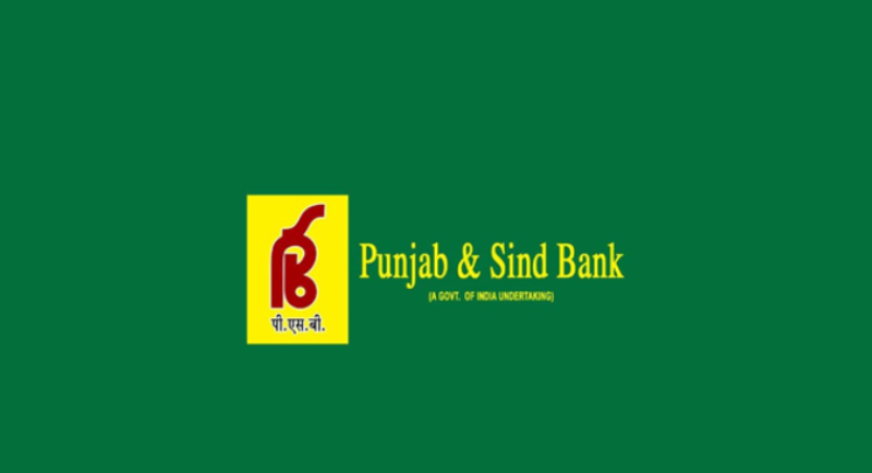 Punjab and Sind Bank Jobs 2019 For Hockey Player Vacancy for 10TH