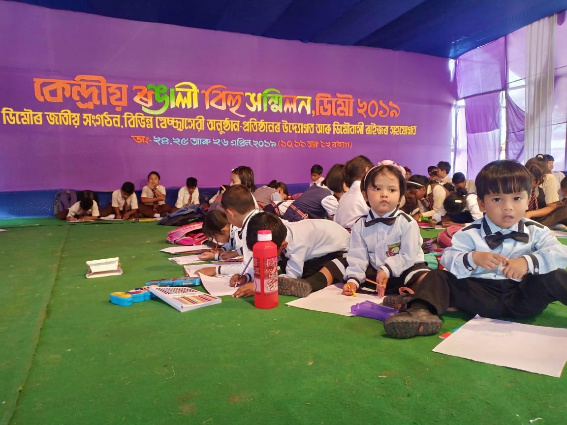 Rongali Bihu Sanmillan underway in Demow with a three-day long programme