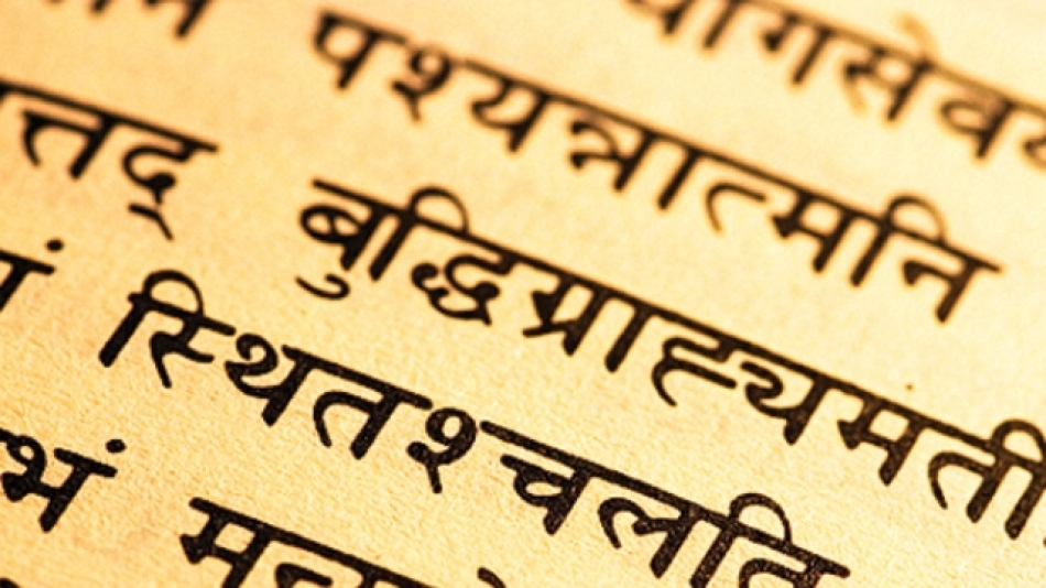 Spoken Sanskrit course glorifies classical tradition