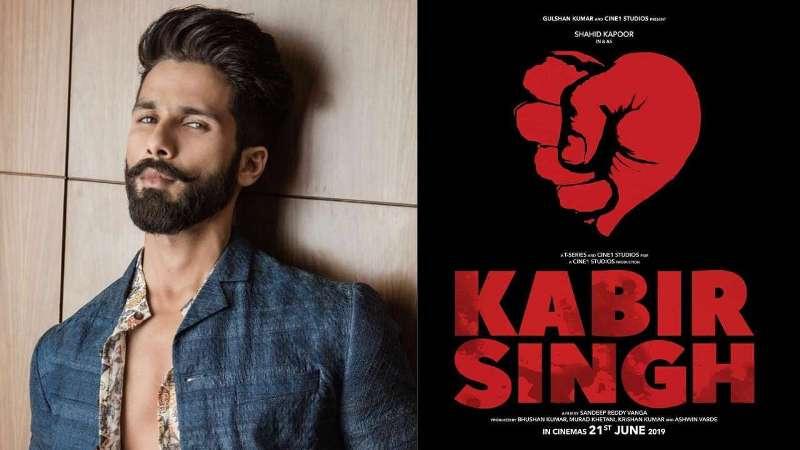Shahid Kapoor Receives Loud Cheer For Kabir Singh Teaser From Wife Meera Rajput And Vijay Deverakonda
