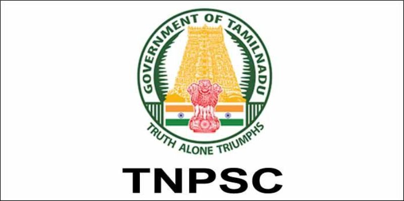 TNPSC Jobs 2019 For Research Assistant Vacancy for MVSC
