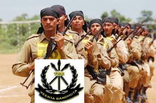 Tripura State Rifles personnel leave for Bengal LS polls