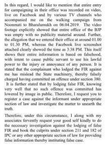 Independent Candidate Upamanyu Hazarika lodged counter FIR against