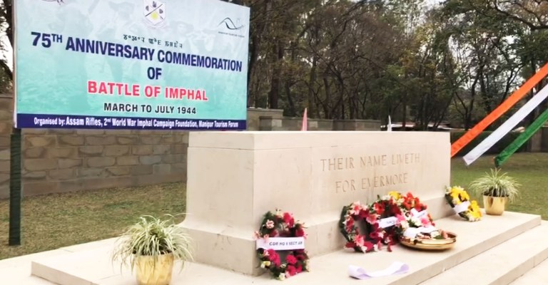 """75th Anniversary of """"Battle of Imphal"""" commemorated in Manipur"""