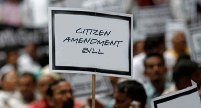 Bike rally against Citizenship Amendment Act in Demow
