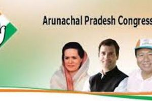 Arunachal Pradesh Congress Committee