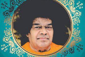 Aaradhna Mahotsav