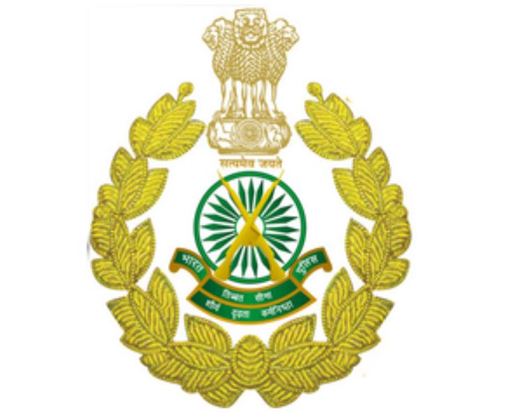 Indo-Tibetan Border Police (ITBP) Jobs for Medical Officer