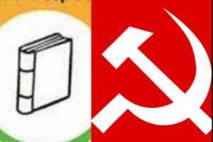 National People's Party