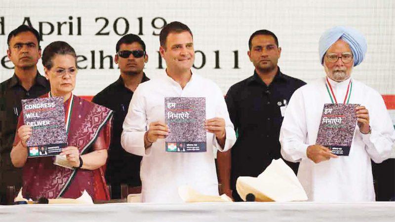 Congress Unveils Manifesto, To Wage War On Poverty