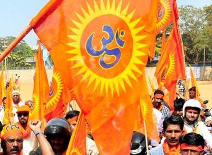 Check Hindus' Persecution, Vishwa Hindu Parishad Tells Bangladesh