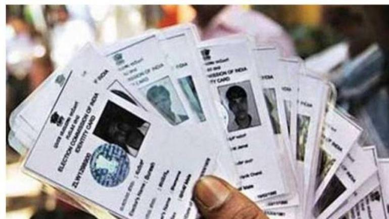 Dibrugarh District Election Officer to Undertake Voter ID Verification