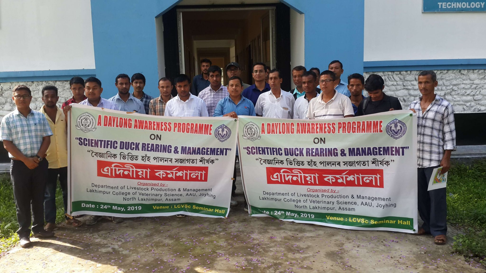 Awareness on scientific rearing and management of duck held at Lakhimpur College of Veterinary Science