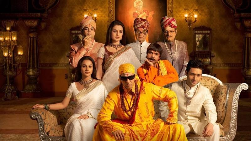 Akshay Kumar And Vidya Balan Starrer Bhool Bhulaiyaa Sequel Confirmed, Cast To Be Finalised