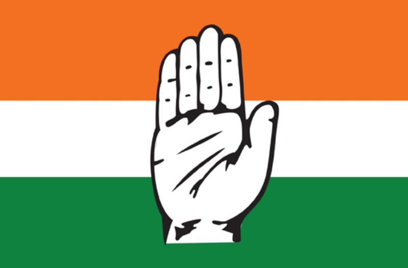 Meghalaya Pradesh Youth Congress to Hold Protest in Front of MeECL Office