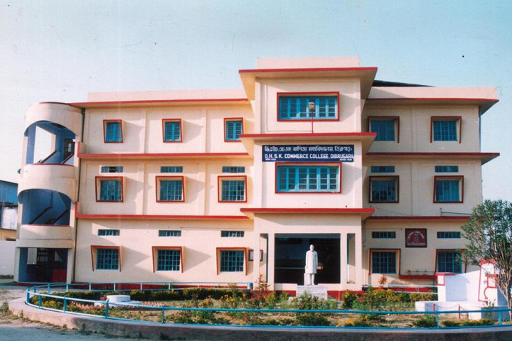 DHSK Commerce College
