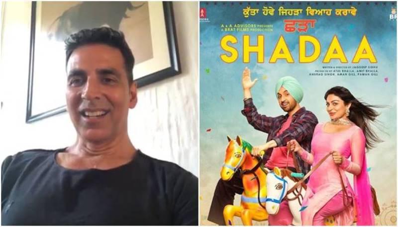 """Mad Fun"" Says Akshay Kumar On Shadaa Trailer As Diljit Dosanjh Finally Gets To Marry Kylie Jenner"
