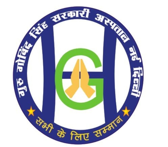 Guru Gobind Singh Govt Hospital Govt of Delhi Jobs 2019 For Senior Resident