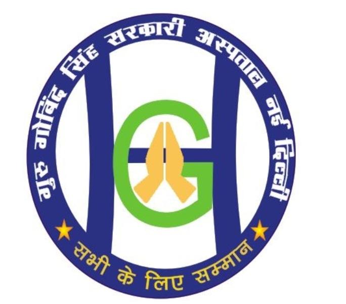 Guru Gobind Singh Govt Hospital Govt of Delhi Jobs 2019 For Senior Resident