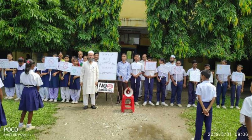 World No Tobacco Day Observed In A Befitting Manner Across Assam