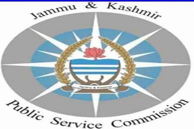 JKPSC Jobs 2019 For Assistant Engineer Vacancy for B.Tech/B.E
