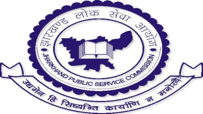 JPSC Jobs 2019 For Assistant Professor Vacancy for MS/MD