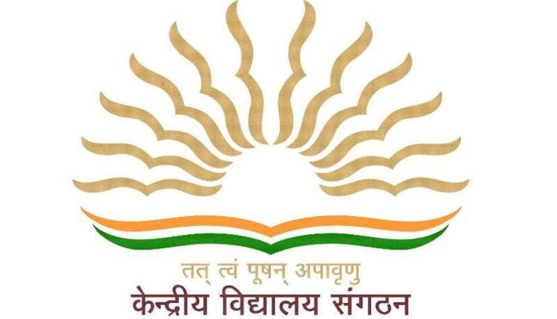 Kendriya Vidyalaya No. 1 Tezpur Recruitment Various Posts 2020