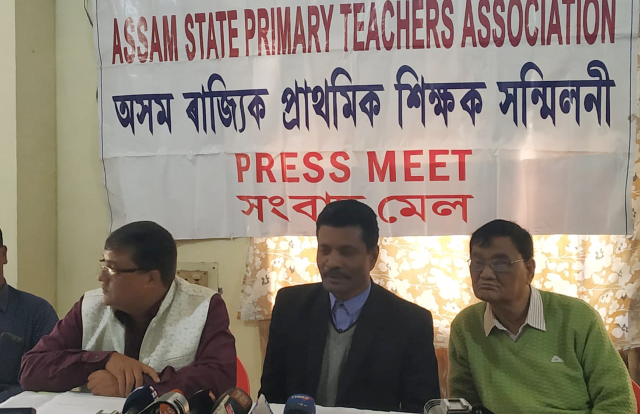 Assam State Primary Teachers' Association demand grade pay