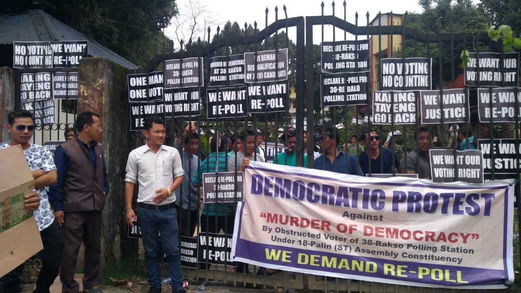 Demand for repoll at 2 polling stations by Indian National Congress (INC) candidate Takam Pario