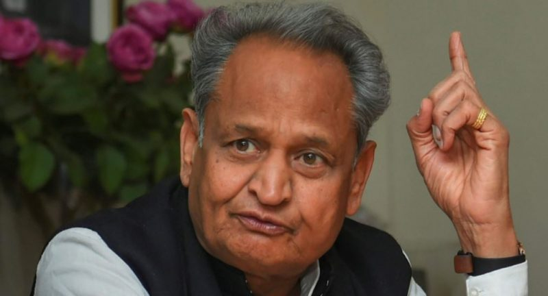 How can graft end when politics depends on it: Ashok Gehlot