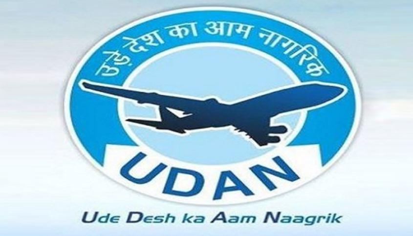 UDAN (Ude Desh Ka Aam Nagrik) High On Promise, Low On Delivery