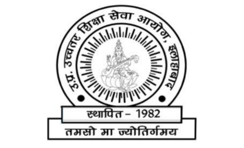 UPHESC Jobs 2019 For Principal Vacancy for Any Post Graduate