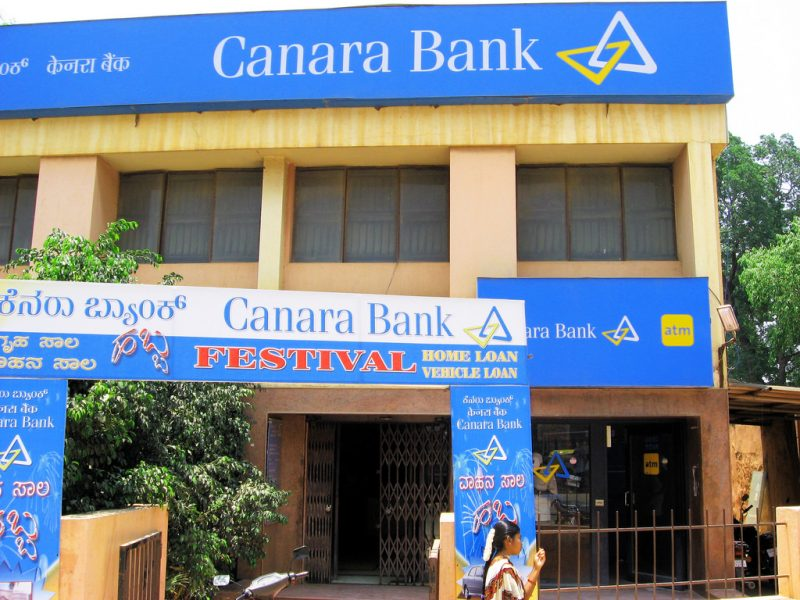 Canara Bank Posts Rs 552-Cr Loss In Quarter 4