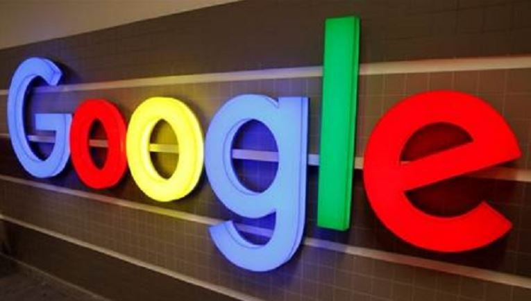 Google's Mobile App Homepage To Now Reflect Ads
